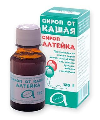 Алтейка - сироп от кашля