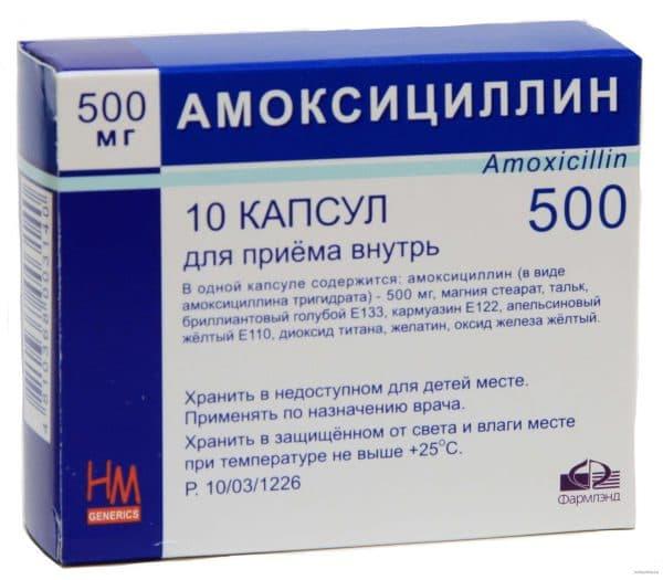 Амоксициллин при ангине у беременных