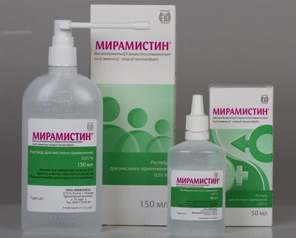 Мирамистин при простуде для носа – инструкция к спрею для профилактики орви