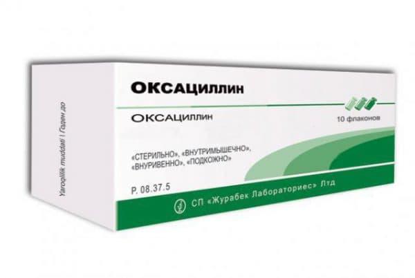 Оксациллин при ангине