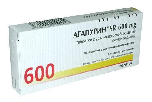 Агапурин для восстановления слизистой