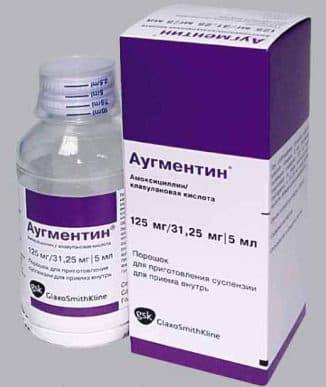 Аугментин антибиотик от гайморита