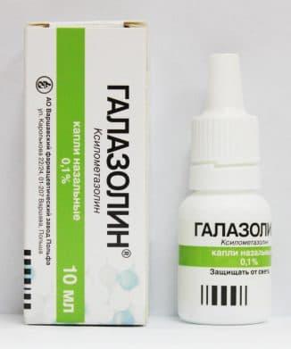Галазолин для лечения аллергического насморка