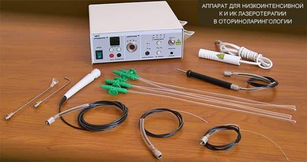 Лазерная установка для лечения гайморита