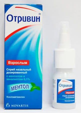 Отривин для лечения сильного насморка
