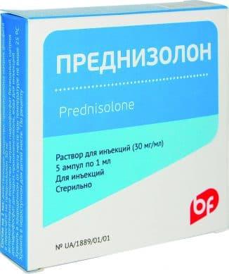 Преднизолон от аллергического насморка