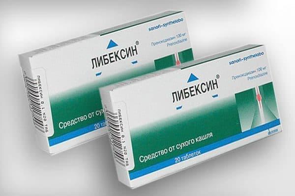 Преноксдиазин - средство от сухого кашля для детей