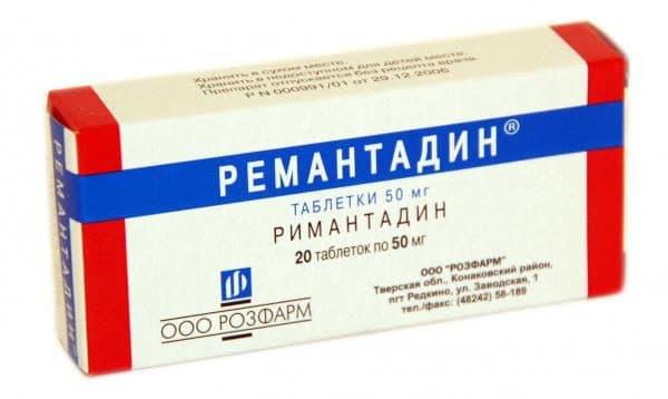 Ремантадин при насморке