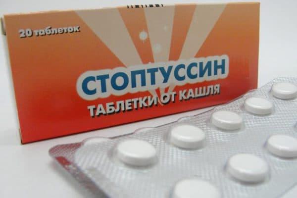 Стоптуссин от сухого кашля для детей