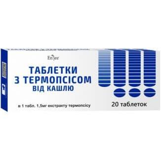 Таблетки с термопсисом от кашля