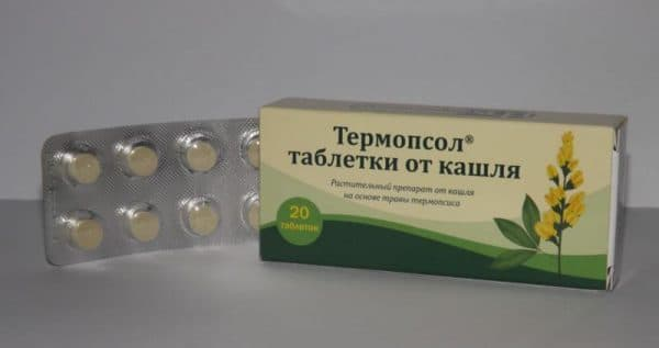 Термопсол от кашля в таблетках
