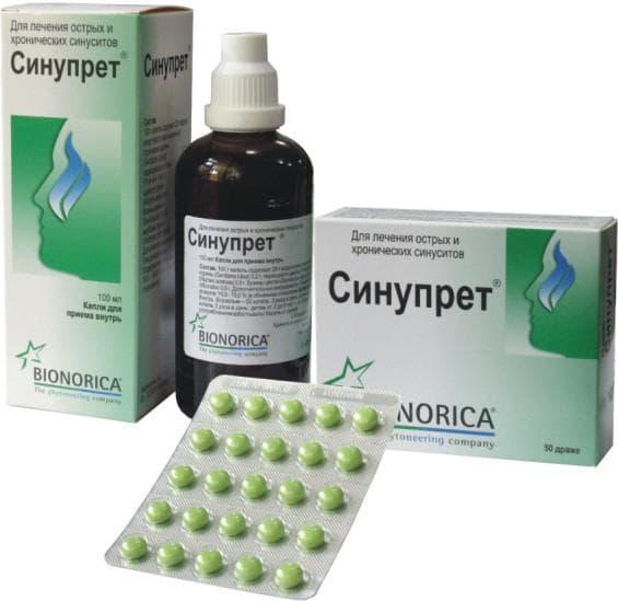 синупрет при лечении насморка
