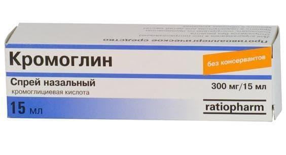 Кромоглин для лечения искривленной перегородки