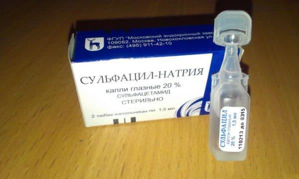 Сульфацил-натрия - синоним альбуцида