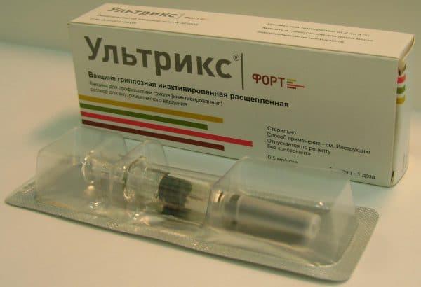 ультрикс вакцина