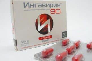 антибиотик при гриппе у взрослых