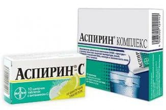 aspirin-v-vide-poroshka