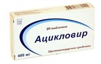 aciklovir-v-tabletkax