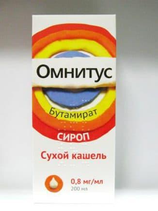 omnitus-ot-suxogo-kashlya