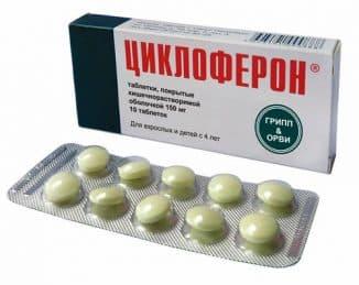 cikloferon-v-tabletkax