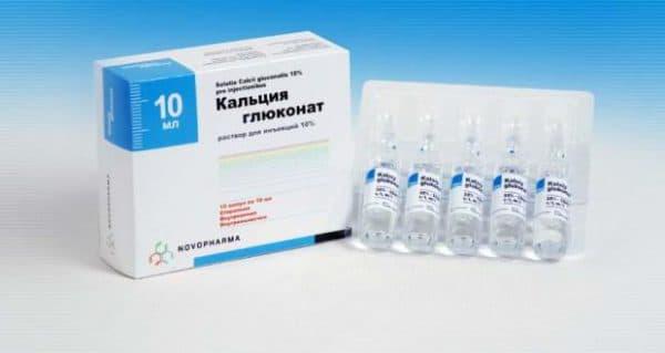 glyukonat-kalciya