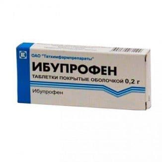 ibuprofen-pokazaniya-k-primeneniyu