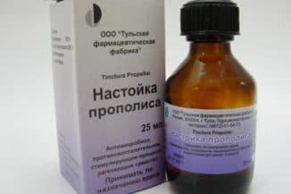 Прополис для лечения хронического тонзиллита