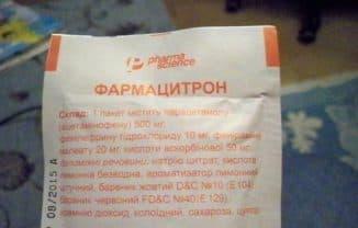 farmacitron
