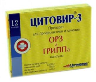 citovir-3