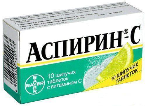 Ацетилсалициловая кислота при простуде как принимать