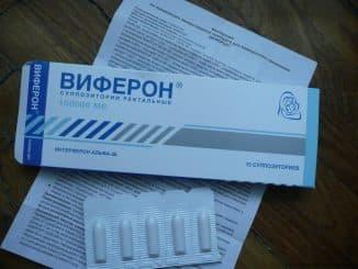 viferon-dlya-lecheniya-prostudy-u-grudnichkov