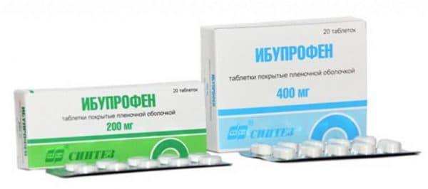 Описание препарата Ибупрофен