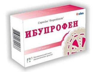 ibuprofen-pri-beremennosti