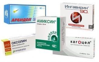 лекарства против простуды и гриппа