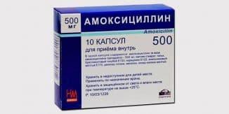медикаментозное лечение хронического тонзиллита