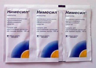 nimesil-ot-prostudy-i-grippa