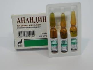 противовирусные препараты от простуды и гриппа