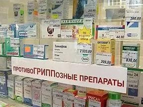 противогриппозные препараты