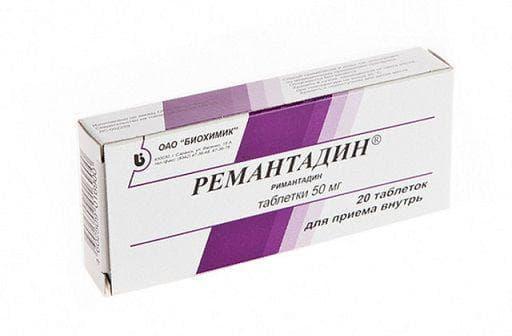 Препарат Ремантадин при простуде и гриппе