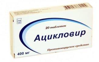 farmakologicheskie-formy-aciklovira