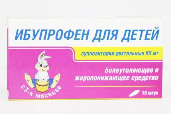 Ибупрофен при простуде: инструкция по применению