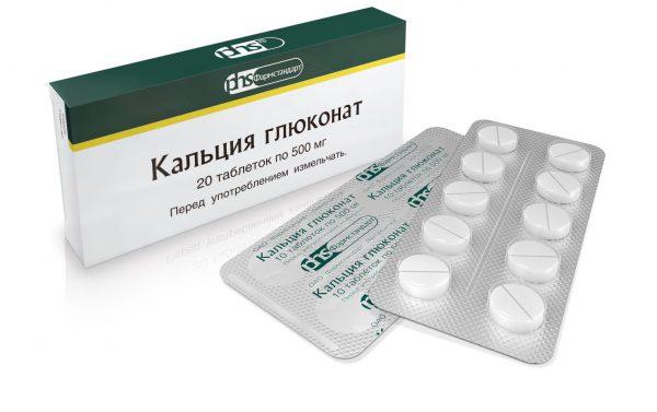 Кальция глюконат – инструкция по применению: таблетки детям