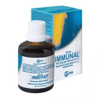 immunal