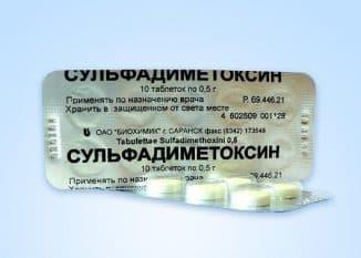 priyom-depo-sulfamidov