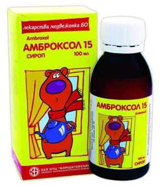 ambroksol-dlya-detej