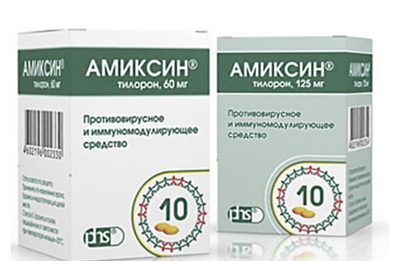 Амиксин – как принимать при орви взрослому и как пить для профилактики