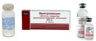 антибиотик для детей при кашле и температуре