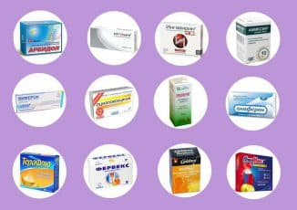 lekarstva-ot-grippa-i-prostudy