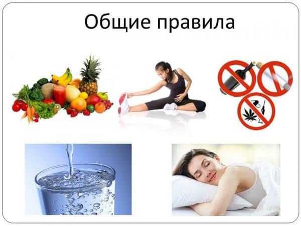 Общие правила профилактики гриппа, ОРВИ и ОРЗ