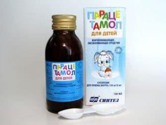 paracetamol-detskij